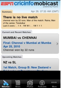 get live ICC T20 world cup score updates