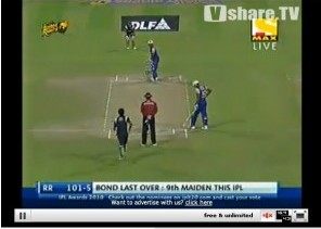 watch ICC T20 world cup online