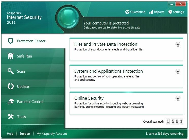Kaspersky Internet Security   2011 license key serial
