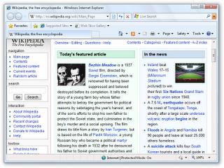 Download earlier versions of Internet explorer